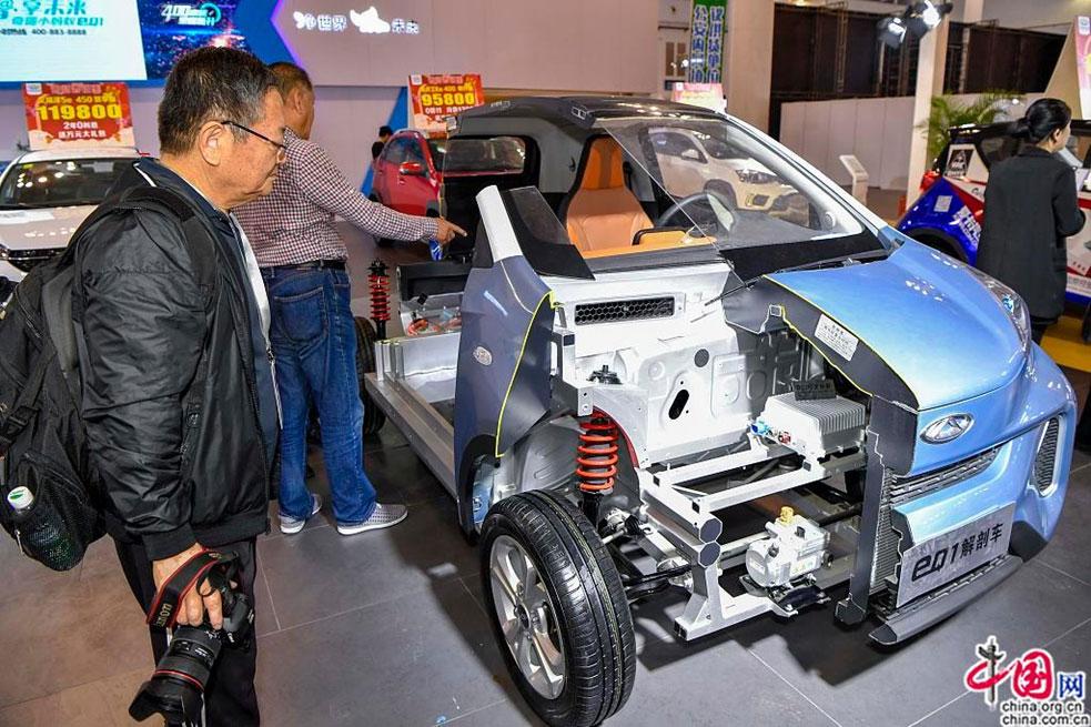 Xi Jinping veut accélérer l'innovation